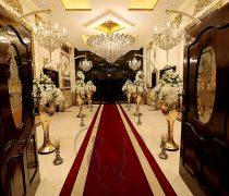 تالار عروسی ایرانیان افسریه