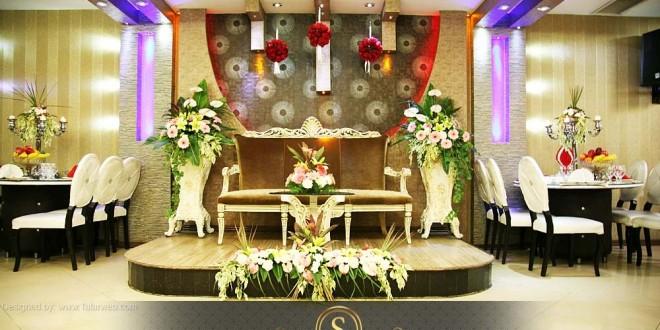 تالار پذیرایی سفیر، تالار عروسی سفیر
