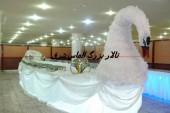 تالار پذیرایی الماس شرق اصفهان