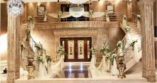 تالار عروسی رویال پارس، تالار پذیرایی رویال پارس