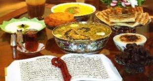 افطاری، ماه رمضان، تالار پذیرایی