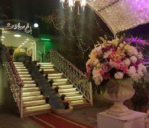باغ تالار سعادت آباد, باغ عروسی سعادت