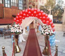 تالار عروسی رویای آبی پاسداران