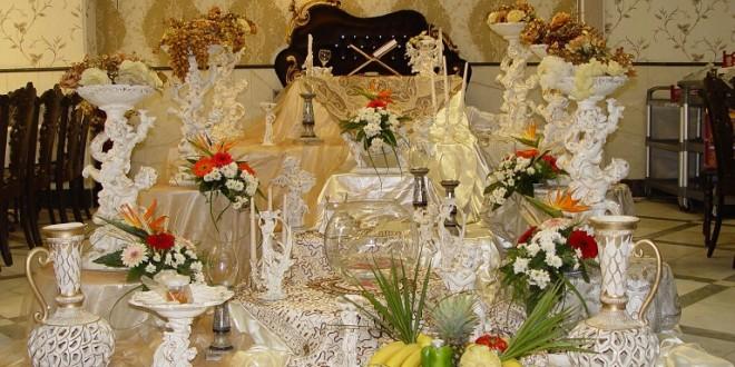 تالار عروسی پردیس
