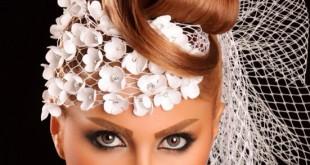 ـرایشگاه عروس پایتخت، محسنی