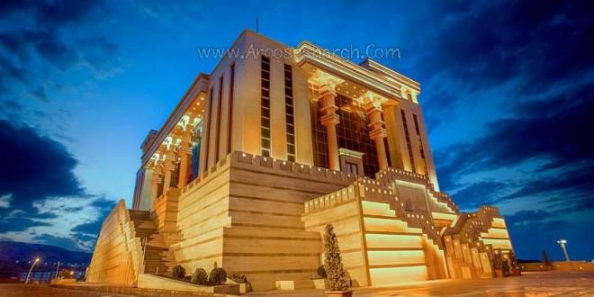 تالار پذیرایی کوهسر,تالار عروسی کوهسر مشهد