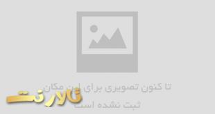 باغ تالار ارم اصفهان,باغ عروسی ارم