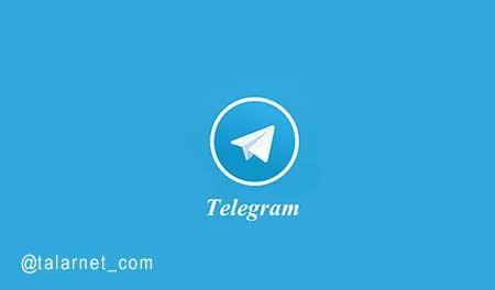 کانال تلگرام عروس,کانال تلگرام عروسی