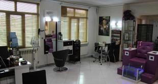 آرایشگاه عروس یلدا. آرایشگاه یلدا
