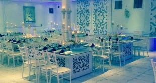 باغ تالار آناهیتا, تالار عروسی آناهیتا