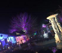 باغ تالار آناهیتا ملارد کرج, باغ عروسی آناهیتا کرج