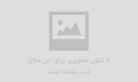 تالار پذیرایی مسعود, تالار عروسی مسعود