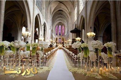 عروسی کم خرج, هزینه عروسی