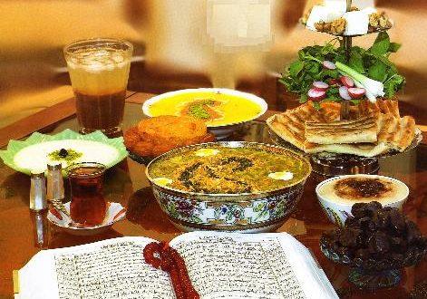 افطار تالار آناهیتا,افطاری تالار پذیرایی
