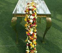 باغ تالار عروسی سمیعی احمد آباد, باغ سمیعی