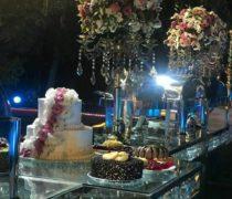 باغ عروسی سمیعی