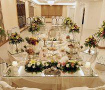 تالار قصر گلها میدان فاطمی