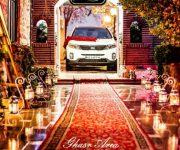 باغ تالار آریا/ اصفهان