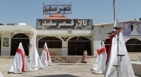 تالار پذیرایی قصر سفید اصفهان, تالار قصر سفید اصفهان