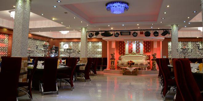 تالار پذیرایی میزبان، تالار میزبان بریانک تهران