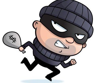 سرقت در عروسی, دزدی مراسم عروسی