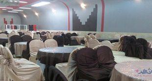 تالار پذیرایی قصر شب اصفهان, تالار عروسی قصر شب اصفهان