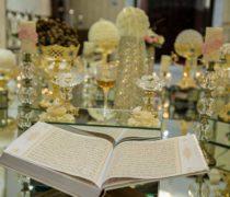 تالار عروسی ایرانیان نیاوران