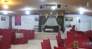تالار پذیرایی هزار و یک شب اصفهان, تالار عروسی هزارو یک شب اصفهان