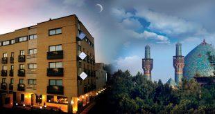 تالار هتل شیخ بهایی, تالار پذیرایی هتل شیخ بهایی