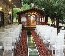 باغ تالارهای تهران, باغ عروسی ایرانی