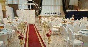 باغ تالار قصر شب اصفهان, باغ عروسی قصر شب اصفهان