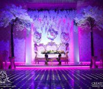باغ تالار مهران, باغ عروسی مهران