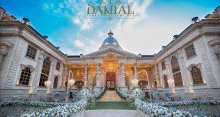 باغ عروسی دانیال گرمدره, باغ مختلط گرمدره
