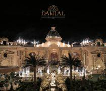 باغ عمارت دانیال گرمدره