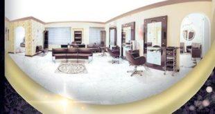 آرایشگاه عروس شایلان, سالن زیبایی شایلان جردن