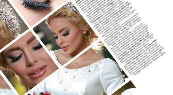 سالن آرایش و زیبایی سناتور بلوار فردوس